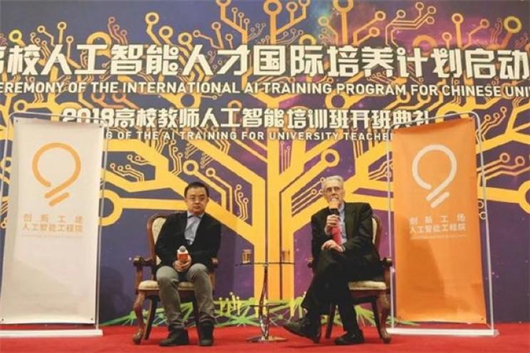 China Unveils University AI Training Program