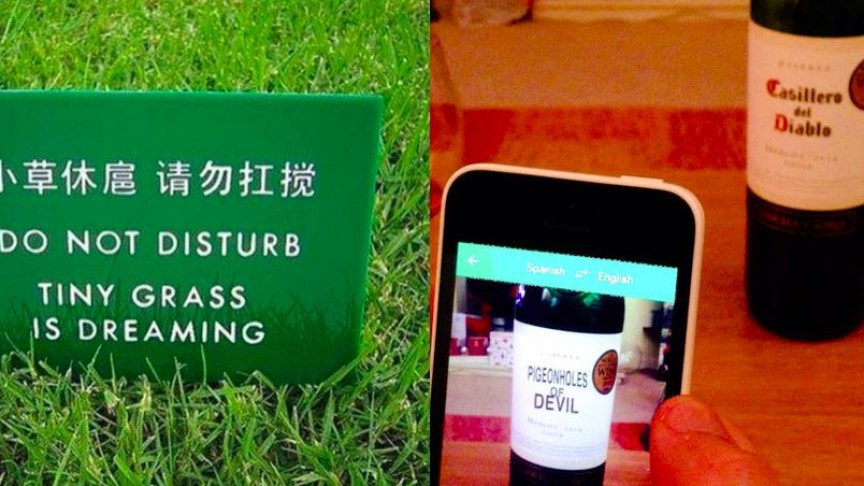 30 Best and Worst Google Translate Fails That Will Make You