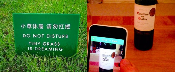 30 Best and Worst Google Translate Fails That Will Make You Cringe Forever