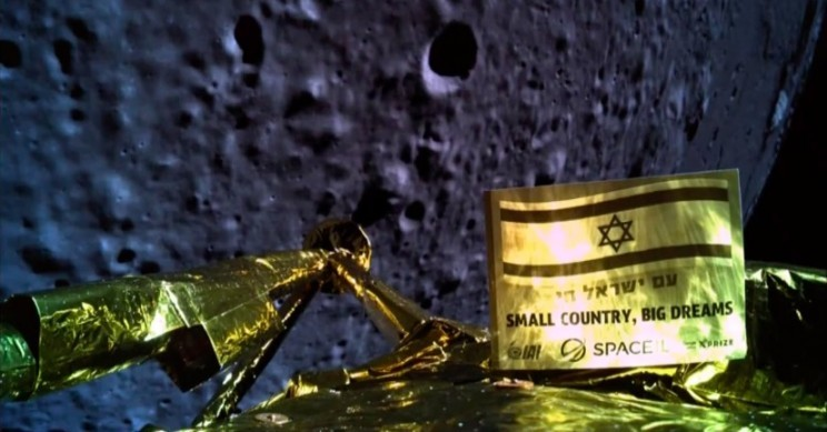 SpaceIL Now Planning Second Private Moon Lander