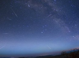 Watch the Lyrid Meteor Shower Light up the Night Sky This Weekend