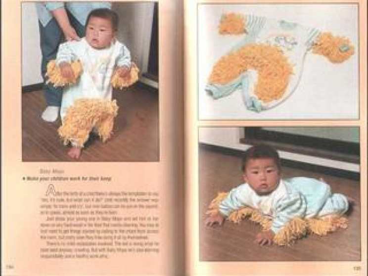 Weird but Brilliant Japanese Inventions baby