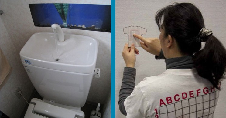 15 Weird Yet Brilliant Japanese Inventions