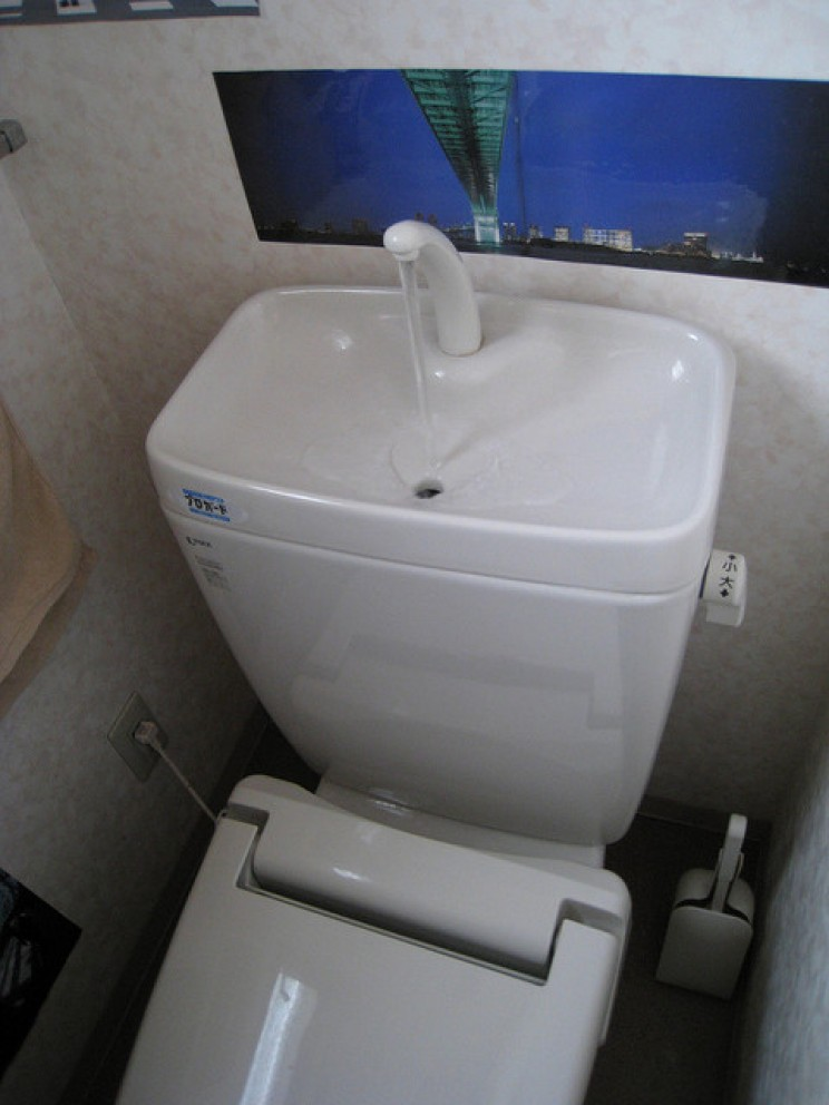 Weird but Brilliant Japanese Inventions toilet-sink