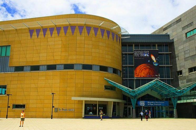 best science museums Te Papa