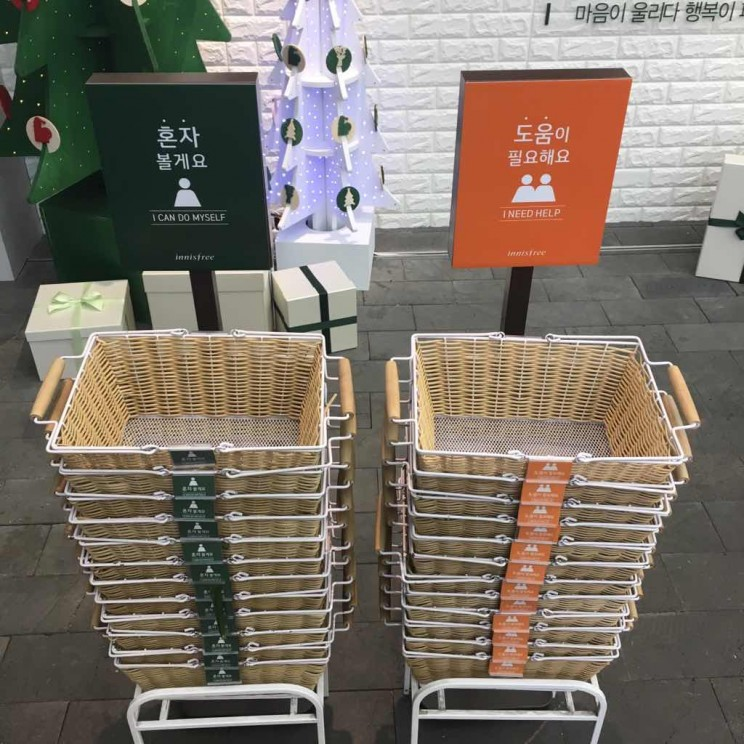 This Store's Baskets Solve One of the Most Annoying Things About Shopping