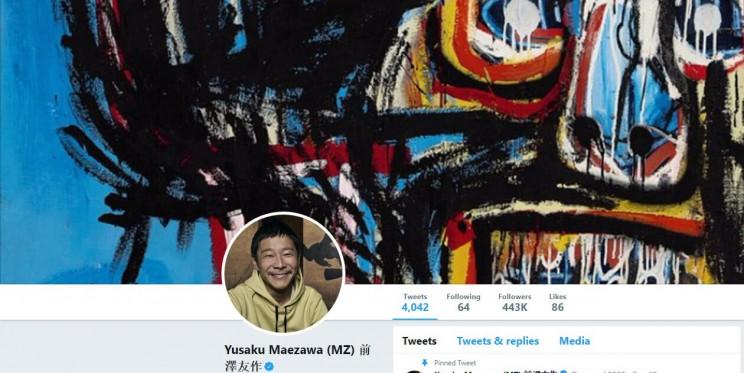 Yusaku Maezawa Twitter Account