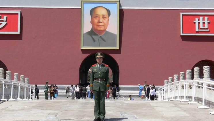 Tianamen Mao
