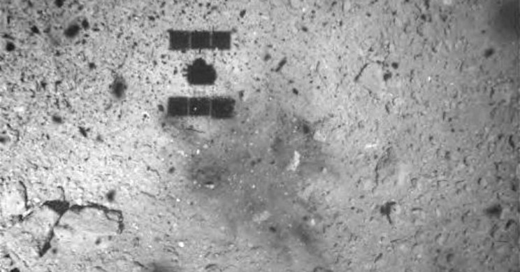 Japanese Spacecraft Landed on Asteroid and Sent Us a Selfie