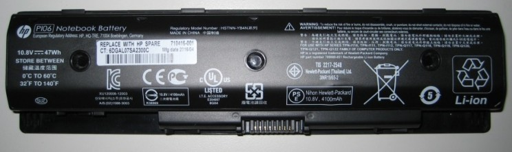 HP is Recalling Laptop Batteries Due to Concerns of Melting and Charring