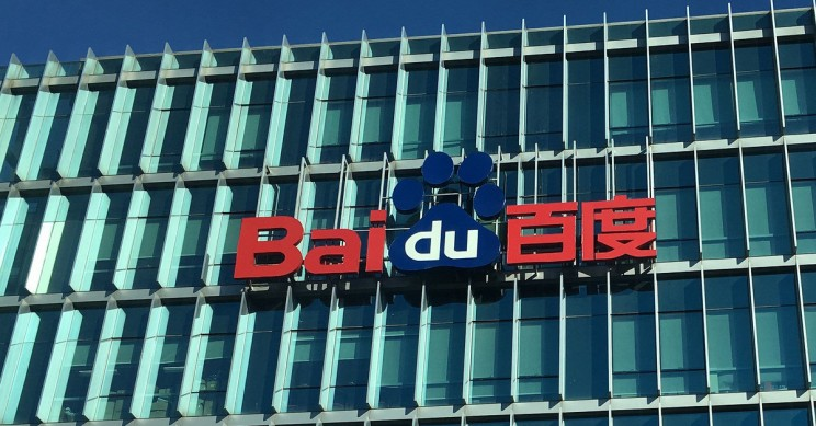 Web Services Giant Baidu Confirms Launch of Its Blockchain-as-a-Service Platform