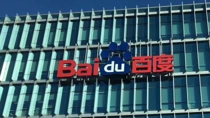 Web Services Giant Baidu Confirms Launch of Its Blockchain-as-a-Service Platform