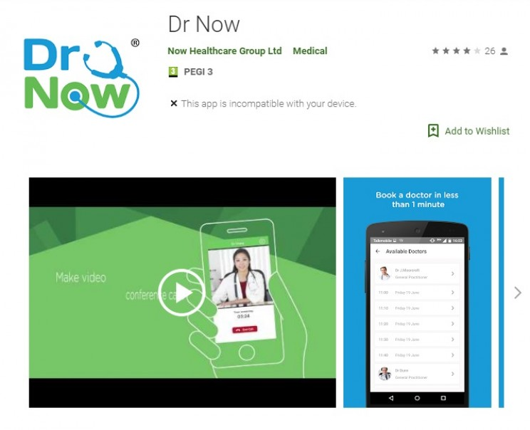 doctor phone apps Dr Now