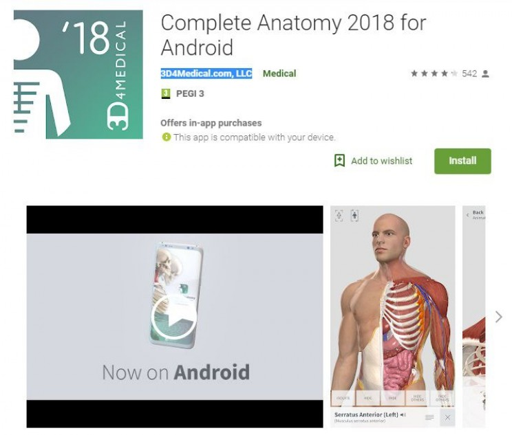 science apps for smartphones anatomy