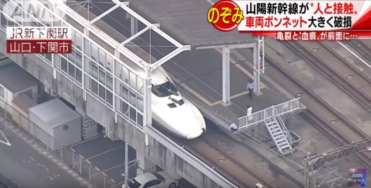 Human Body Parts From Suspected Suicide Discovered in Damaged Nose of a Passenger Train in Japan