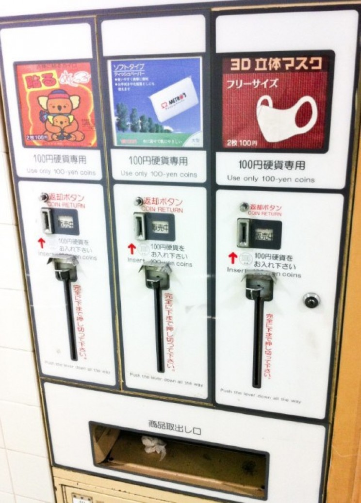 17 Interesting Vending Machines in Japan You'll Be Surprised to Know