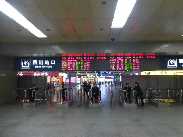 China's Social Credit Program Blocks Millions from Flying and Using Trains