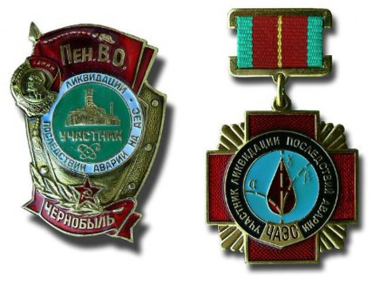 Medals given to Liquidators