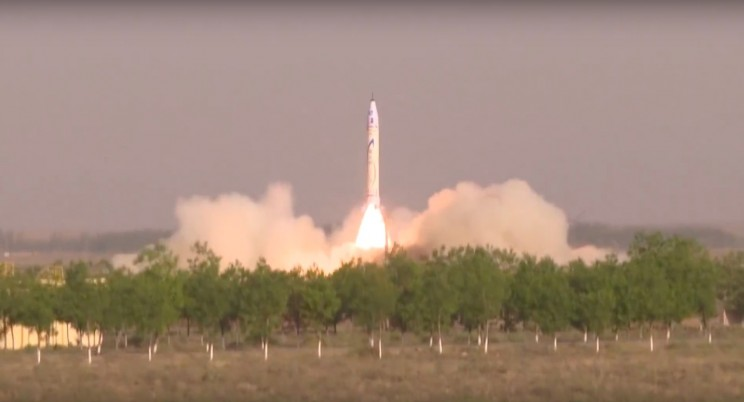 China Launches First Privately Developed Rocket