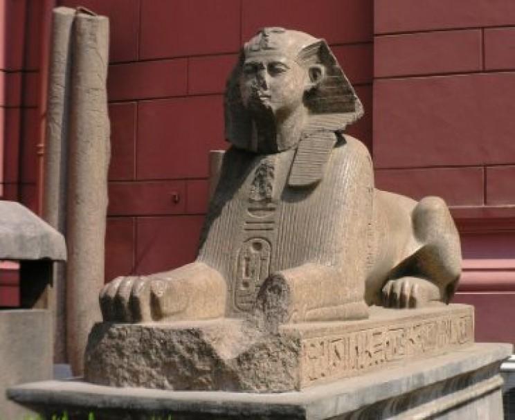 Sphinx in Cairo Museum