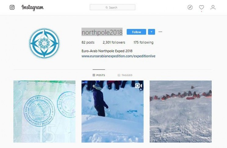 north pole exploration northpole2018