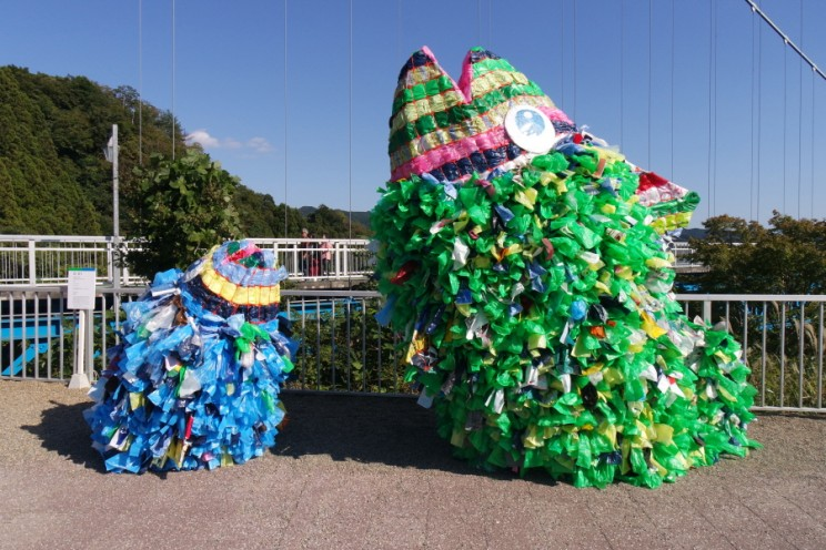 This colourful sculpture is made from plastic bags.