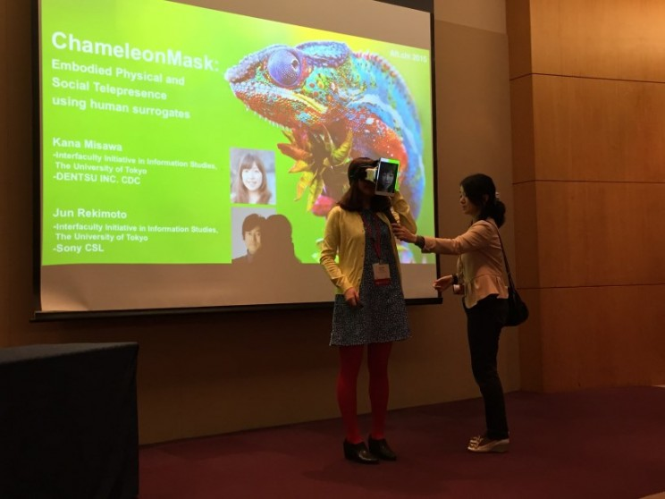 Chameleon Mask let's you present at a conference from the couch.