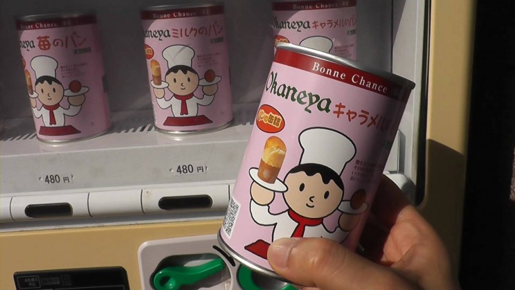 Japan is the future canned bread