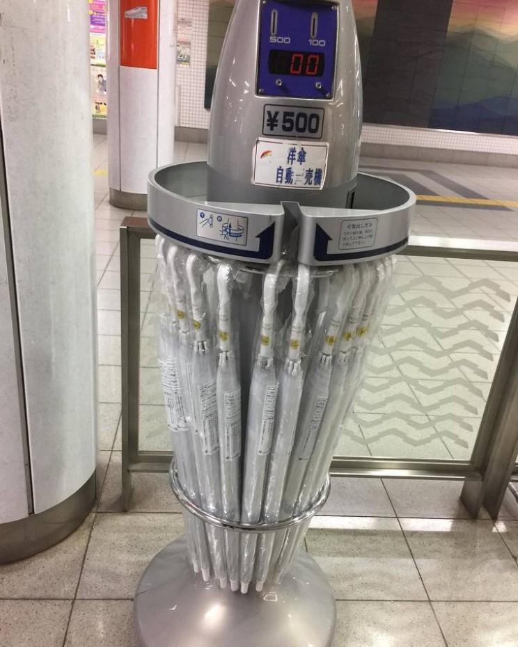 Japan is the future umbrella vending machines