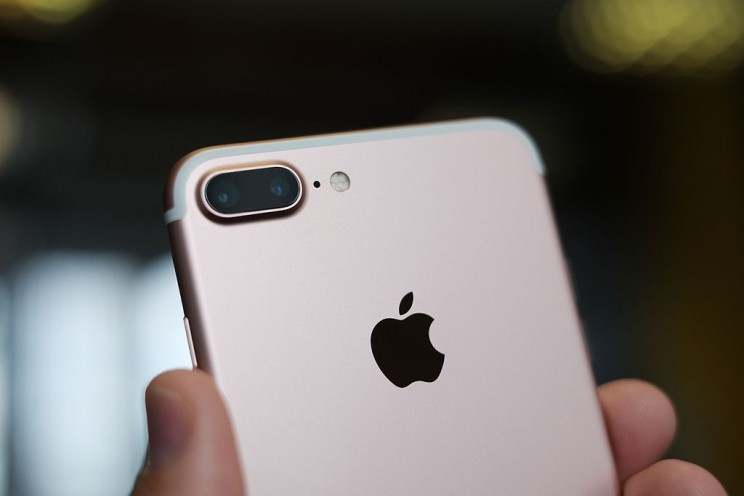 Apple's Latest iPhone Name Leaks Days Before Release