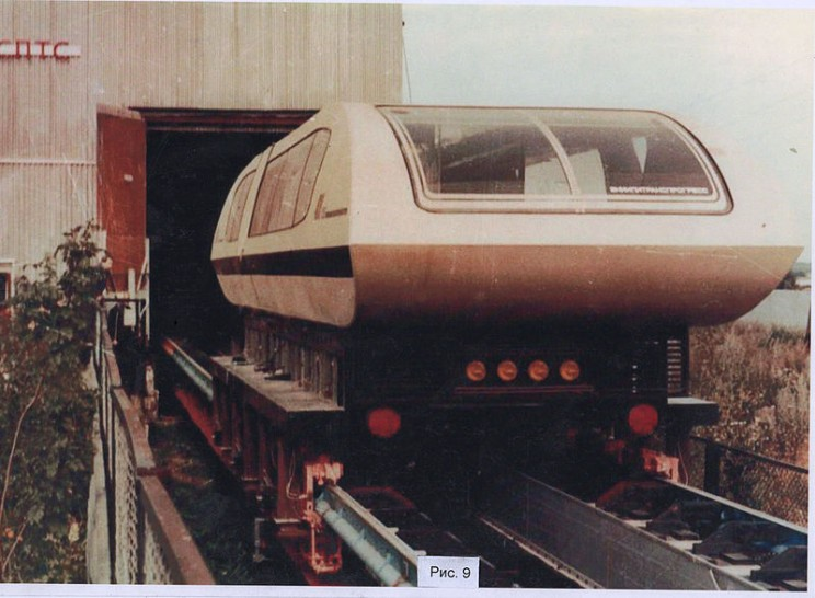 This Spaceship-Like Soviet Magnetic Levitation Train Could Reach Speeds of 400 km/h