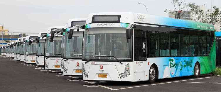 Electric_bus_BK6122EV1