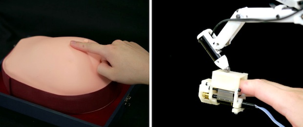 haptic-soft-touch-7-1401821385926