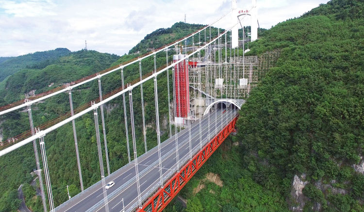 aizhai_tunnel_bridge_tall
