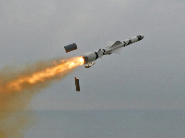 Russian cruise missile weapon