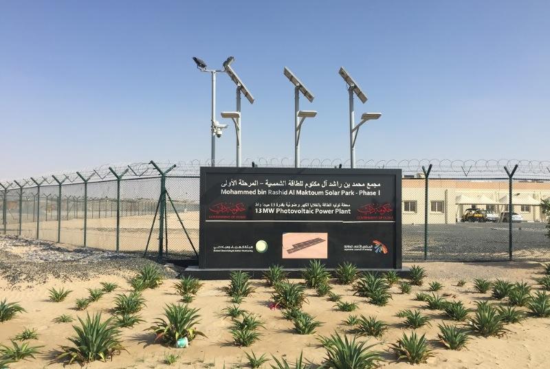 DEWA solar farm