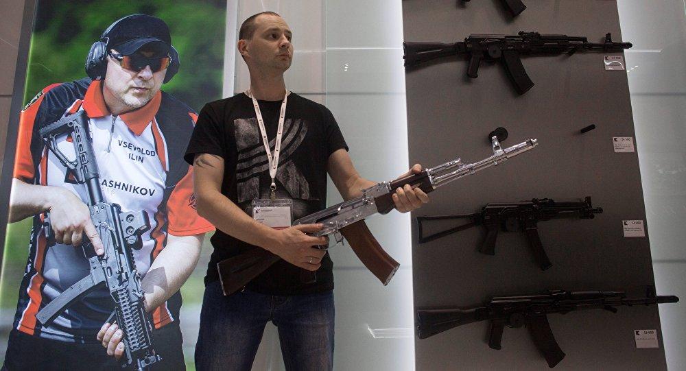 airport guns