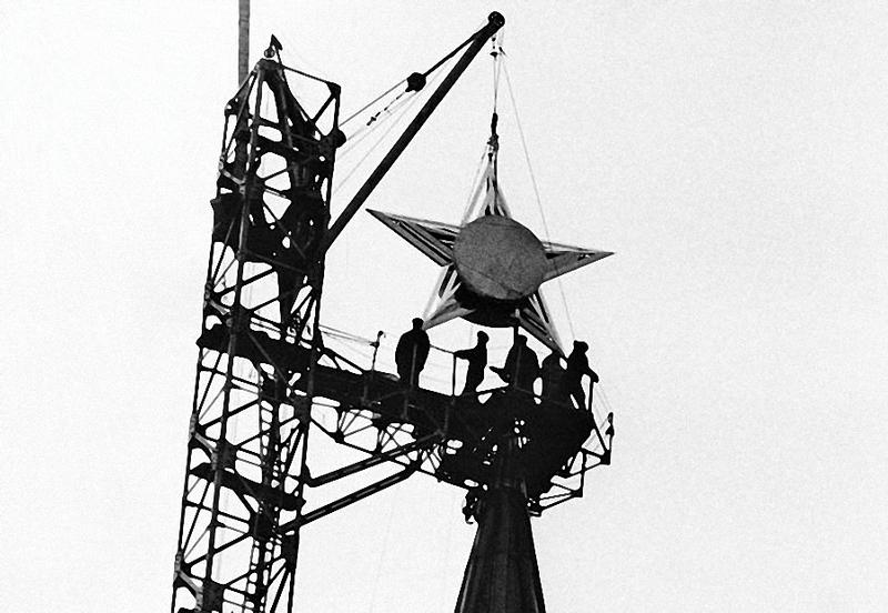 kremlin-stars12