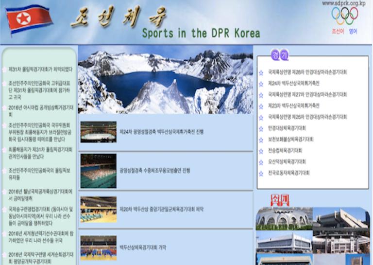 north-korea-spiritual