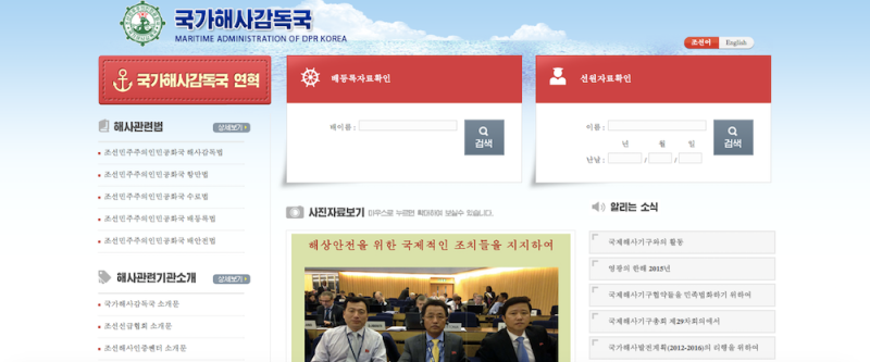 random-korean-webpage