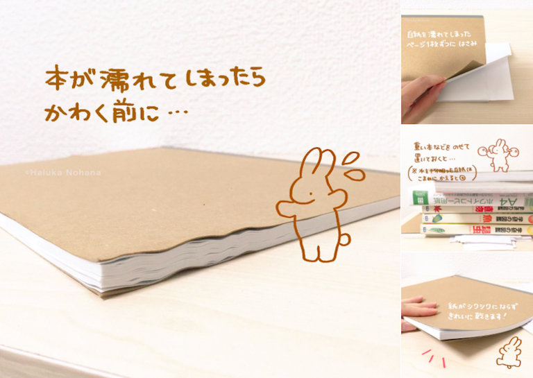 haruka-nohana-diy-fix-wet-book-pages-fi