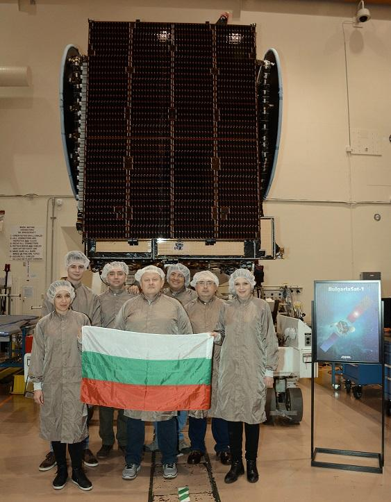 The first Bulgarian satellite on space is the bulgariasat-1