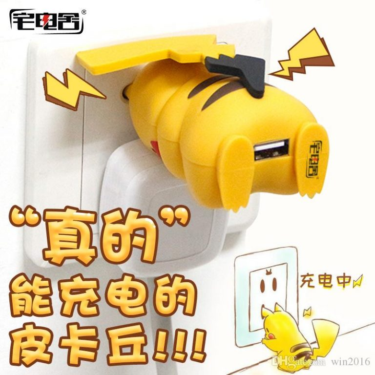 This Knock-off Pikachu Plug Will Charge Your Electronics With Its Butt