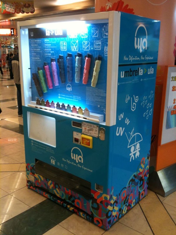 49 Interesting Vending Machines Around the World