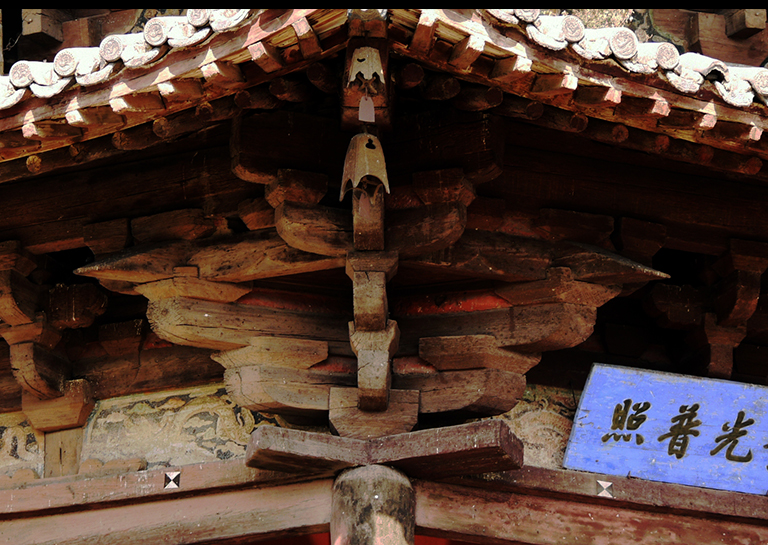 Dougong: These Ancient Chinese Brackets Make Buildings Earthquake-Proof
