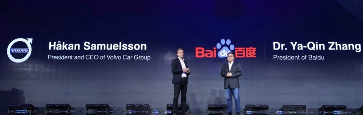 Volvo and Baidu team up to manufacture autonomous cars