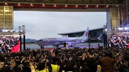 Boeing Company Opens New Chinese Factory Amid U.S.-Chinese Trade War