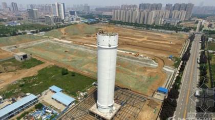 China Develops 'World's Biggest' Air Purifier to Combat Smog