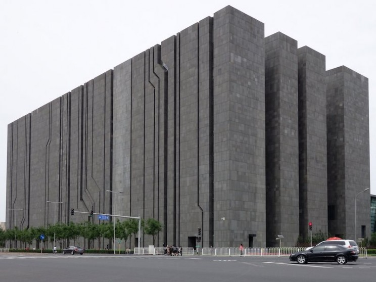 The 15 Most Evil-Looking Buildings Around the World