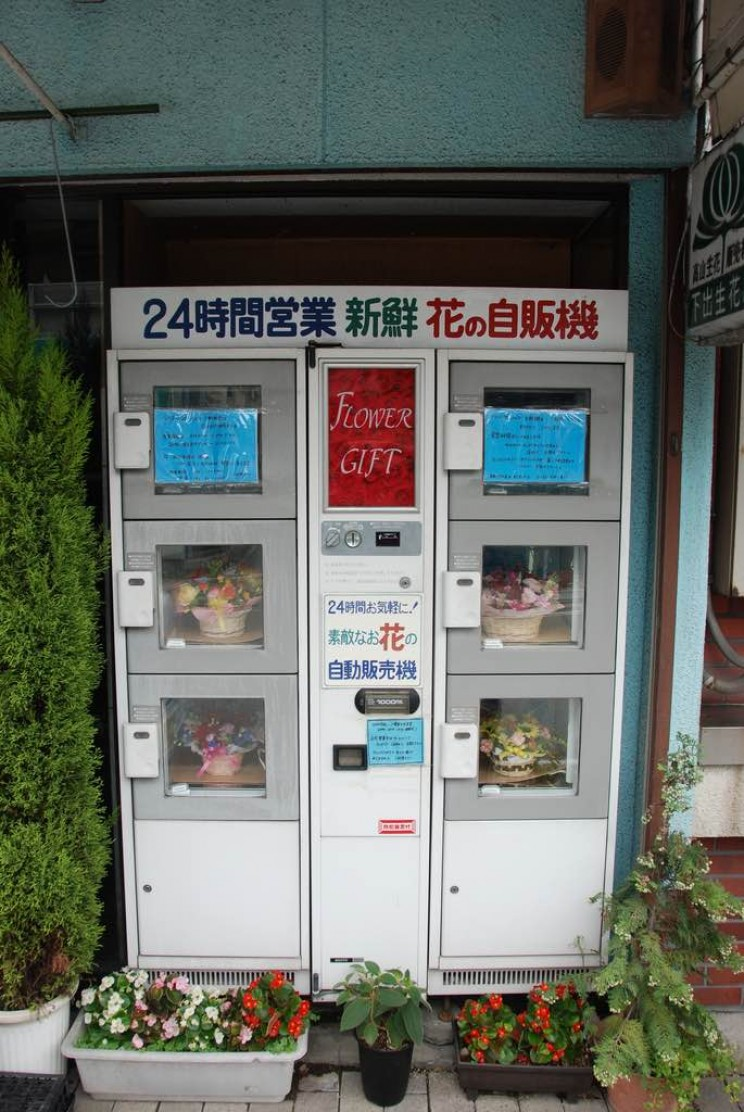 17 Interesting Vending Machines in Japan You'll Be Surprised to Know Exist